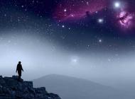 Evrenin Zaman Tüneli