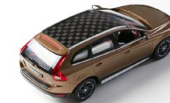 Bataryası ve Tavanı Kağıt Üretiminin Yan Ürününden Yapılmış Otomobil Prototipi