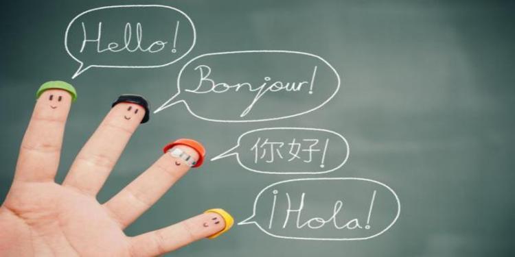 Farklı Dillerde Aynı Anlama Gelen Sözcüklerde Benzer Ses Şablonları Saptandı