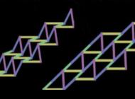 Yumuşaklığı Değişebilen Meta-Malzeme Üretildi